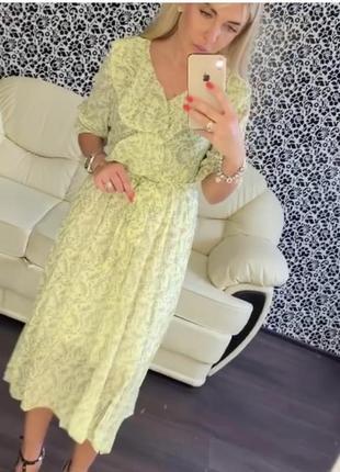 Очень легкое и красивое  платье