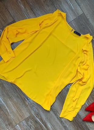 Стильная яркая блуза