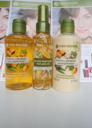 Набор манго-кориандр ив роше гель,молочко и парфюмированный спрей