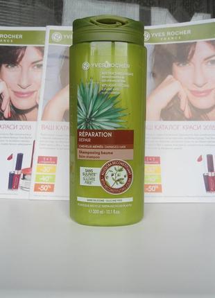 Новинка !шампунь для волос питание и восстановление 300 мл ив роше