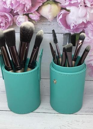 Кисти для макияжа в тубусе - 12 штук