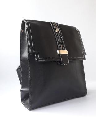 Стильный женский рюкзак, портфель