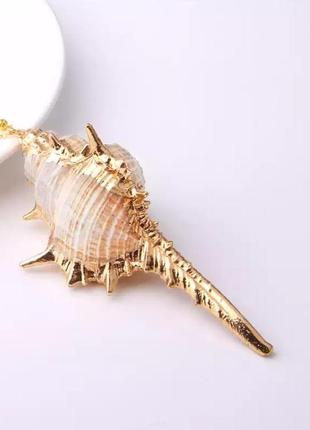 Кулон в выполнении натуральной морской раковины