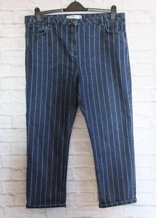 Стильные джинсы в полоску