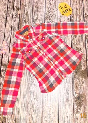Фирменная рубашка для девочки 7-8лет,122-128 см