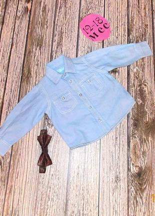 Стильная рубашка rebel для мальчика 12-18 месяцев, 86 см