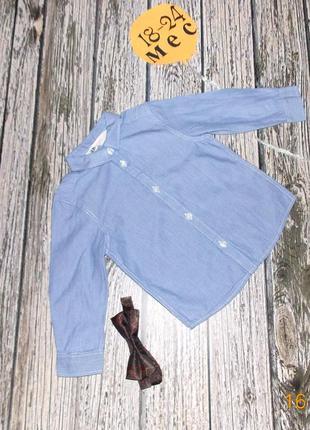 Нарядная рубашка h&m для мальчика 18-24 месяцев. 86-92 см