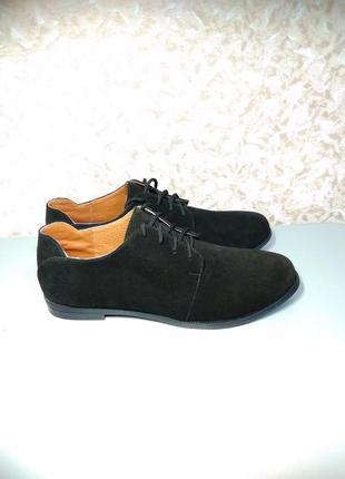 Классические туфли - натуральная замша!