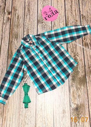 Красивая фирменная рубашка для мальчика 3-4 года, 98-104 см