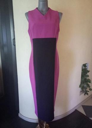 Финальная распродажа!платье-футляр