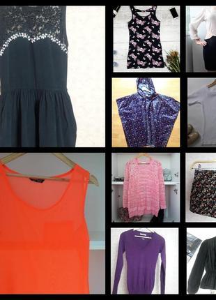 Пакет вещей набор одежды платье шорты блузка кофточка футболка