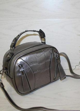 Новая бронзовая сумка через плечо