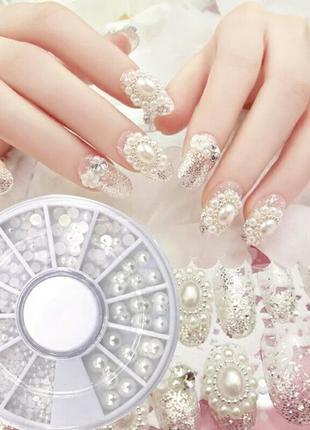 Декор для дизайна ногтей, нейл-арт, белые жемчужины бисер жемчуг для декора ногтей