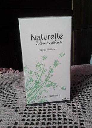 Женская парфюмированая вода ив роше