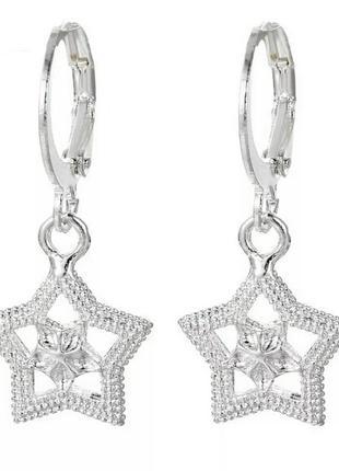 Серебряные серьги с подвесками звёздочки 925 проба