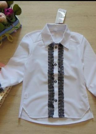 Рубашка блуза белая школьная