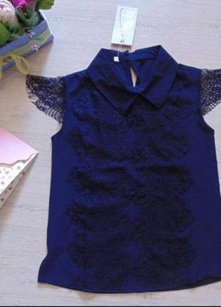 Блузка синяя школьная