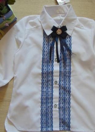 Блуза, рубашка школьная