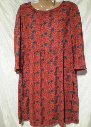 Платье-бохо mantaray debenhams