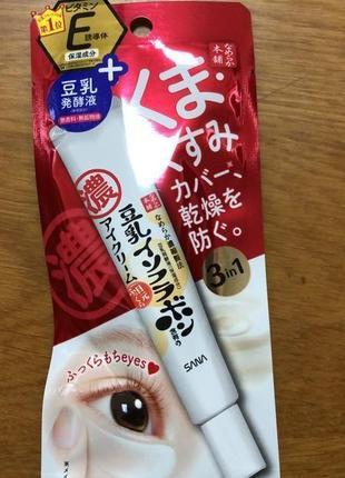 Восстанавливающий и супер увлажняющий крем вокруг глаз  .япония . шикарный крем