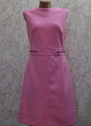 Сарафан розовый