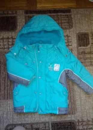 Дуже красива і тепла зимова курточка