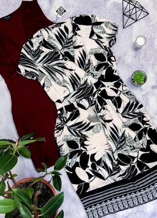 Натуральное трикотажное платье новое с биркой