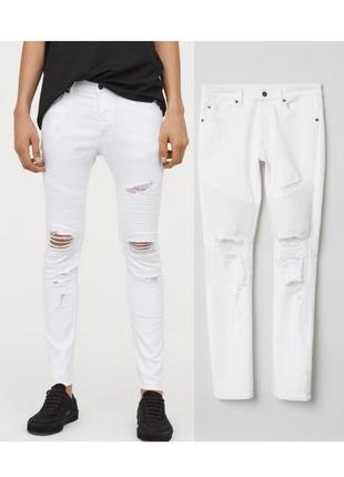 Белые мужские сильно зауженные джинсы