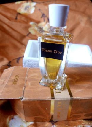 Редкие винтажные духи vogue tissu d'or, новые, раритет, редкость!