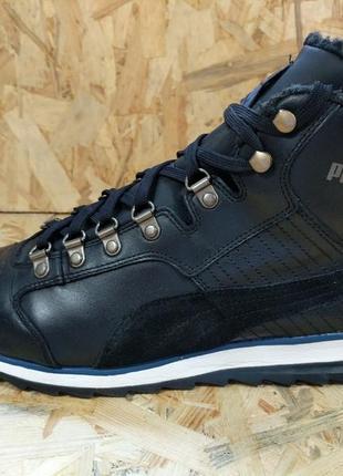 Ботинки puma 42 р