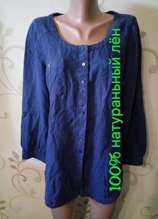 Легкий летний пиджак жакет куртка ветровка рубашка сорочка . натуральный лен .