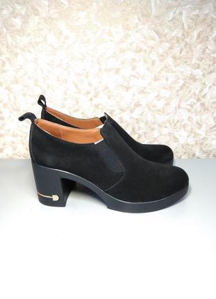 Туфли на каблуке - натуральная замша!