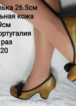 🌈кожаные туфли в оливковом цвете🔥