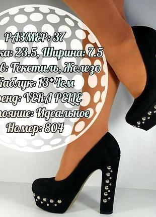 🌈шикарные туфли для модницы 🔥