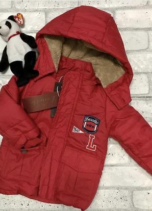 Куртка осень распродажа