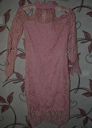 Стильне плаття