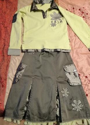 Костюм юбка +блуза