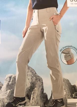 Функциональные брюки женские штаны для активного спорта размер 38