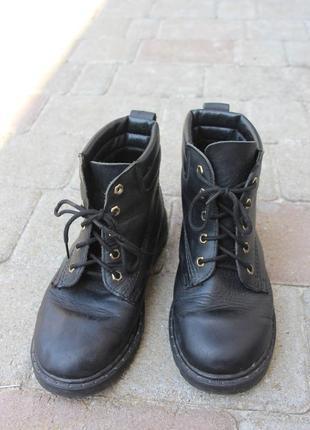Демосезонные ботинки