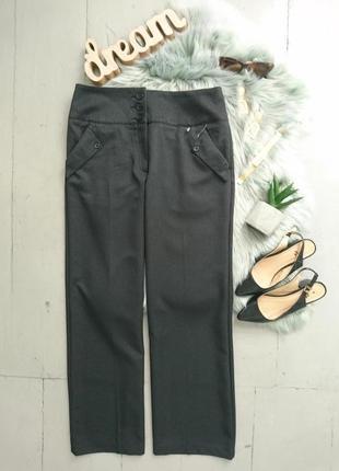 Классические прямые брюки №358