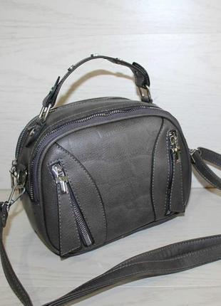 Новая сумка через плечо