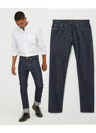 Мужские темно синие джинсы