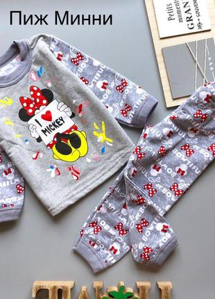 Минни піжама пижама