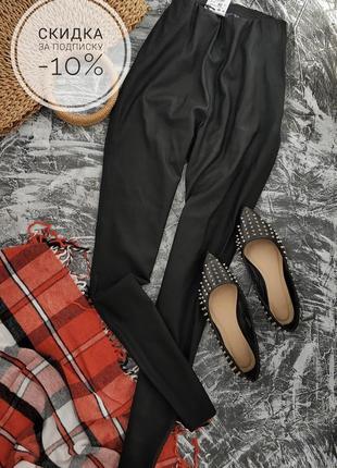 Актуальные кожаные брюки / штаны / леггинсы с высокой талией от reserved