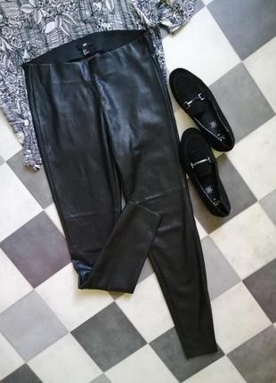 Легенсы лосины брюки под кожу от h&m