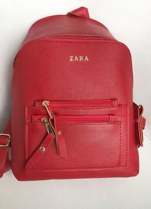 Яркий стильный женский рюкзак