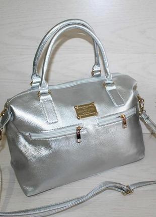 Серебристая вместительная женская сумка
