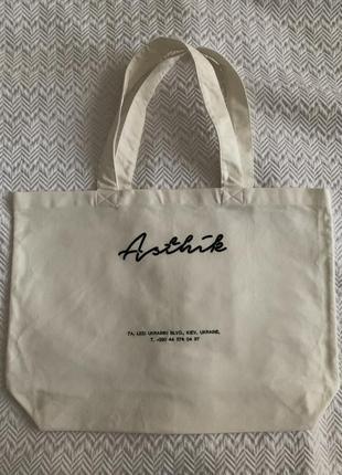 Эко сумка шоппер торба asthik белая