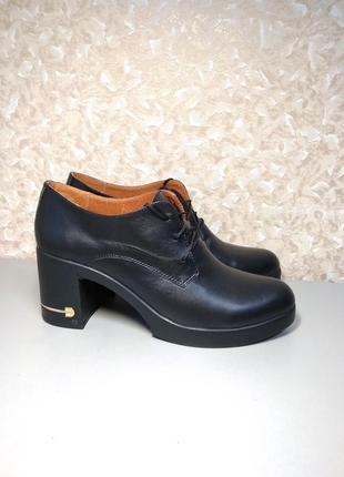 Туфли на каблуке - натуральная кожа!