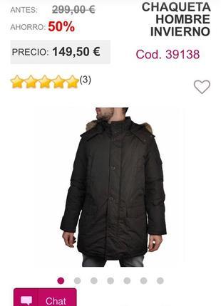 Куртка. пуховик2 фото